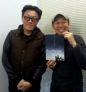 宇津雄一の宇宙一ラジオ2012年3月第4週はナシモトタオ監督インタビュー