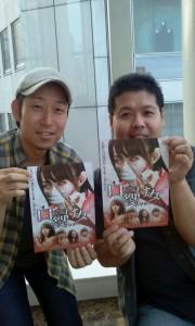 宇津雄一の宇宙一ラジオ 2012年7月第1週は山本淳一監督インタビュー